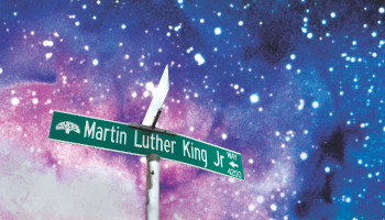 Martin Luther King Jr. Way by Sadie Barnette